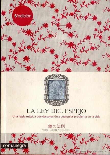 la-ley-del-espejo-yoshinori