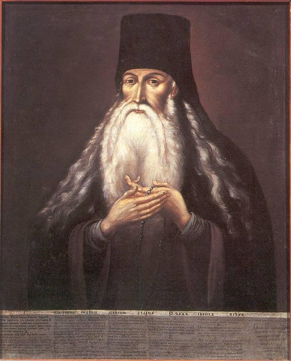 Paisius Velicicovski
