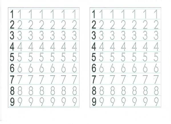 Arquivo Para Letras Pontilhadas Para Imprimir Alfabetizacao Blog