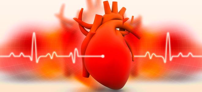 Опасно ли нарушение внутрижелудочковой проводимости сердца. Нарушение внутрижелудочковой проводимости сердца что это такое