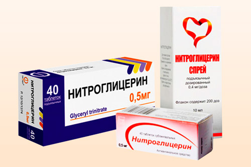 magas vérnyomás 3 fokos kockázat4 a magas vérnyomás alternatív gyógyszere