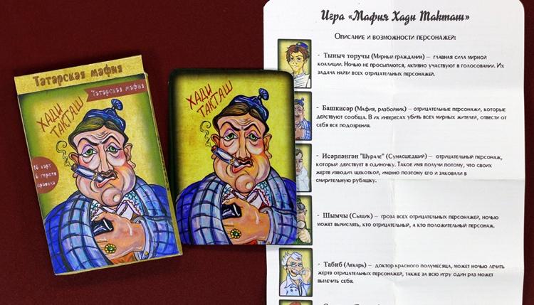 Татарская мафия: карточки и правила