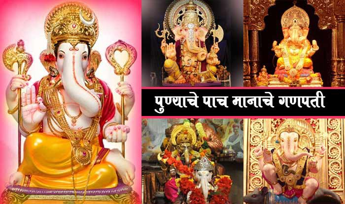 Manache Ganpati Of Pune Lord Ganesha Who Is Considered To Be By Chitale Bandhu Medium