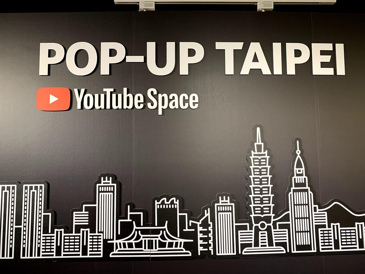 只有YouTuber可以參加的YouTube Pop-Up Space活動到底在做什麼? | by Wen | Medium