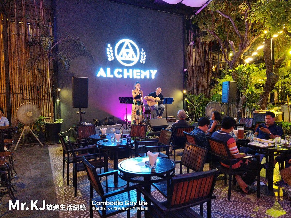柬埔寨金邊週末晚間小聚推薦-Alchemy GastroPub. 在柬埔寨金邊有時週末聚會不知道要去哪嗎?想感受不錯的live ...