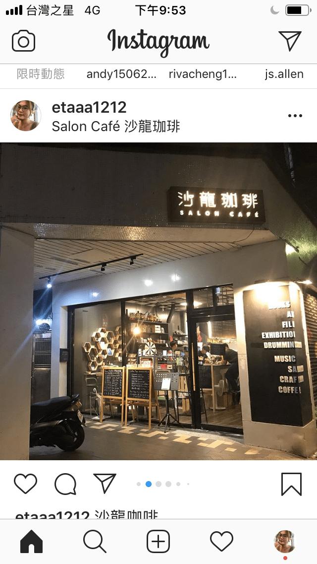 【臺北咖啡廳推薦】臺北Top13咖啡廳/不限時/有WIFI/有插座!   Medium