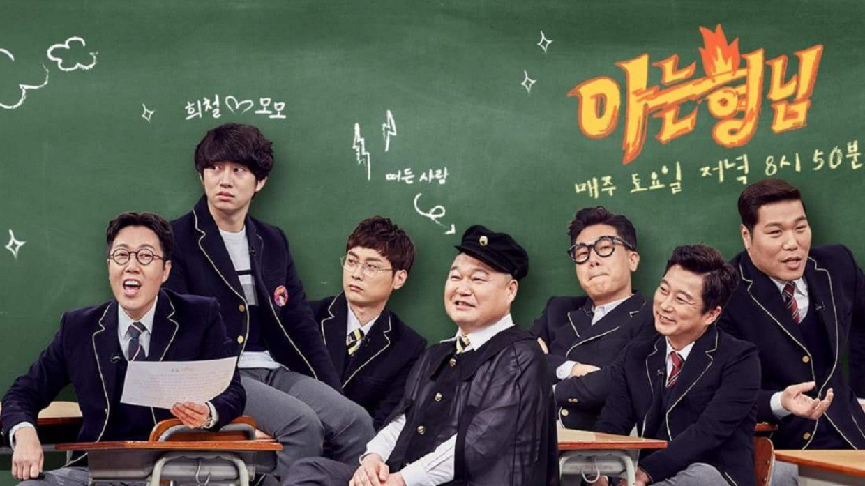 The Hub of Unrivalled Hilarity: Knowing Bros - MyDramaList