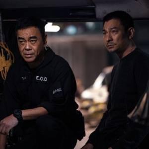 《拆彈專家》劉青雲、劉德華