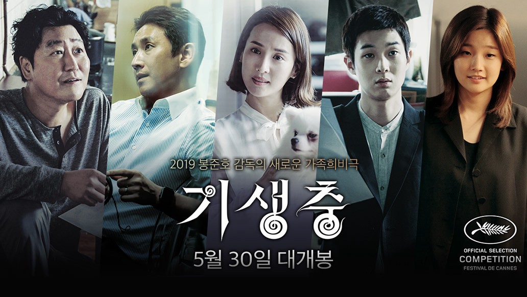 寄生蟲 — 豆瓣電影 -線上看(HD-2019)完整版 (Kang-ho Song) - 寄生上流PARASITE線上看(2019)完整版【HD】 - Medium