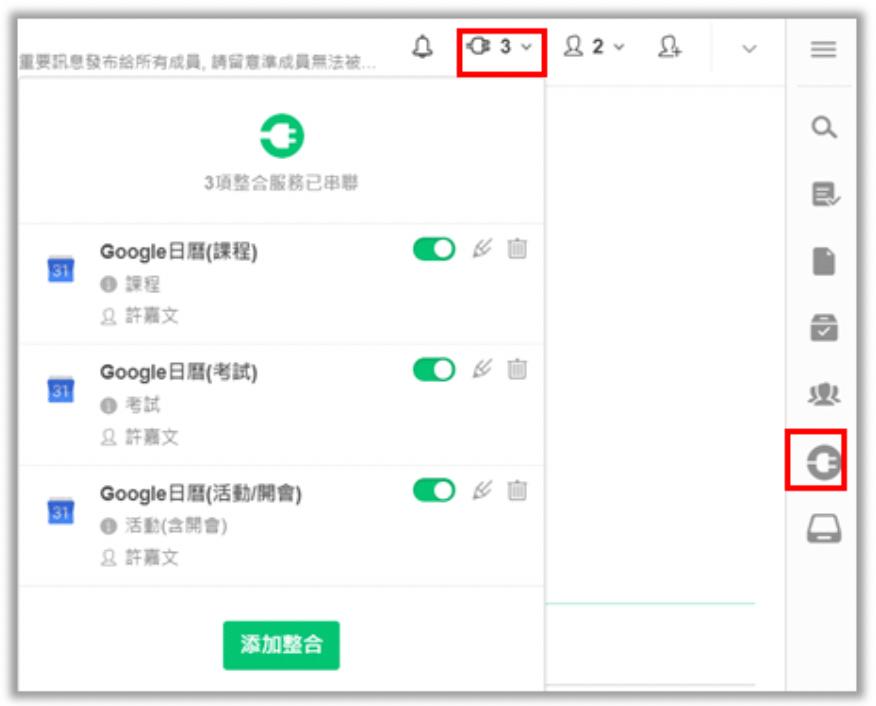 為何企業管理都在嘗試 OKR?善用企業通訊軟體也能落實團隊管理目標! | by JANDI Taiwan | JANDI Blog - 輕鬆合作 ...