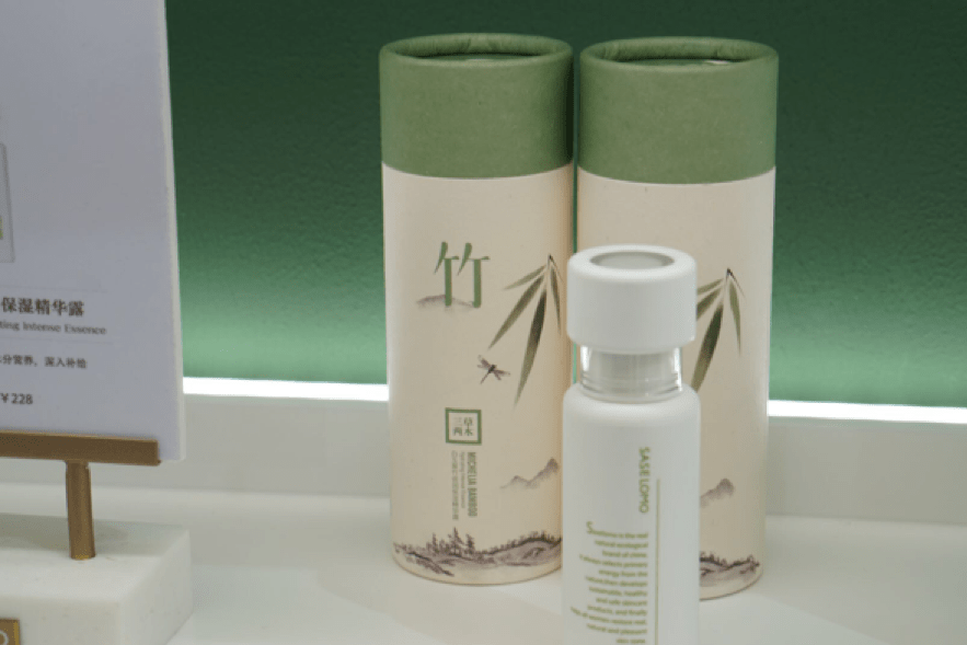 Chinese Skin Care Products