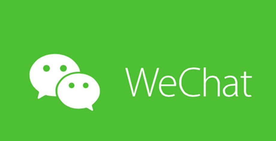 Instant Messaging For Business: WeChat