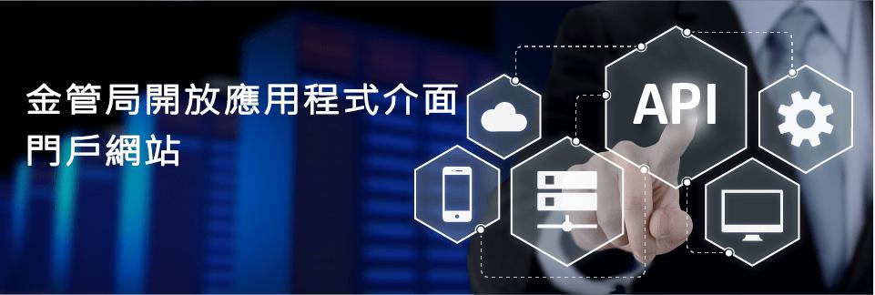 銀行閑談 (25) — HKMA Open API 示範 - 華田銀行 - Medium