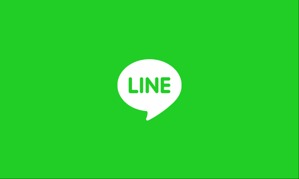 Instant Messaging For Business: Line