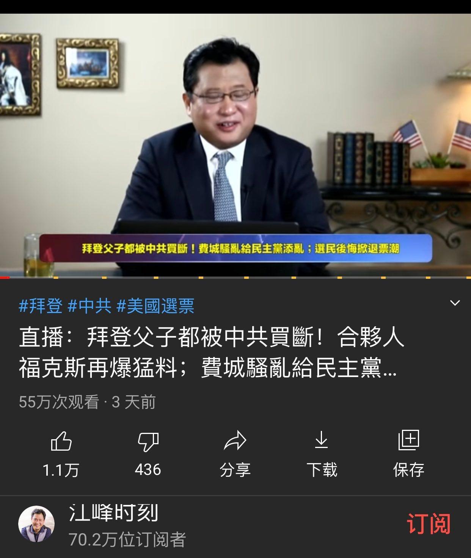 為什么海外中文視頻自媒體的生態環境如此惡劣. 隨著2011年谷歌退出中國以后,墻越修越高。但是阻擋不了墻 ...