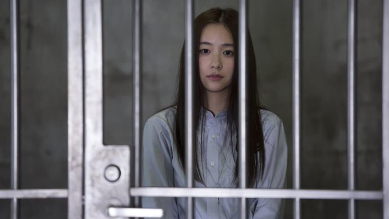 プリズン13 [Prison 13] 2019 映畫オンライン版. HD 720p / 1080pで ...