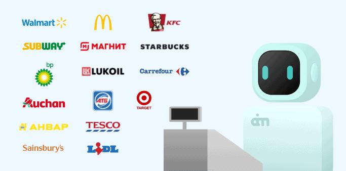 العلامات التجارية ai.marketing