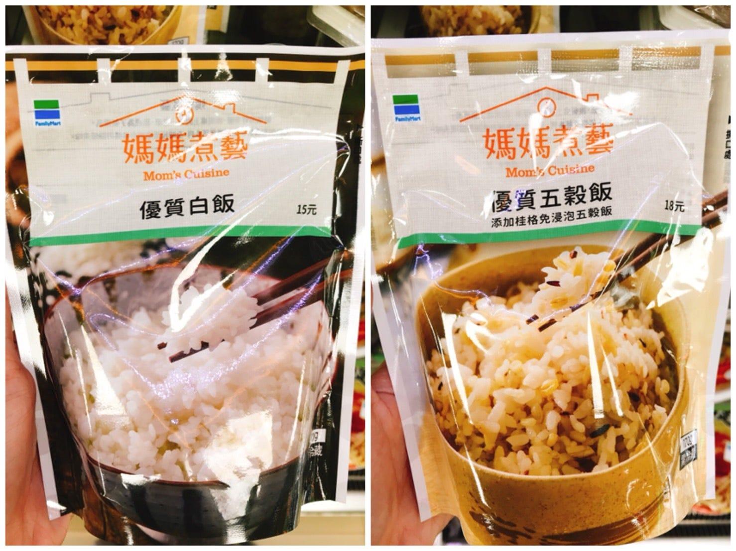 日本常溫保存即食飯 v.s.臺灣全家冷藏白飯 - 以農為本。農業手札 - Medium