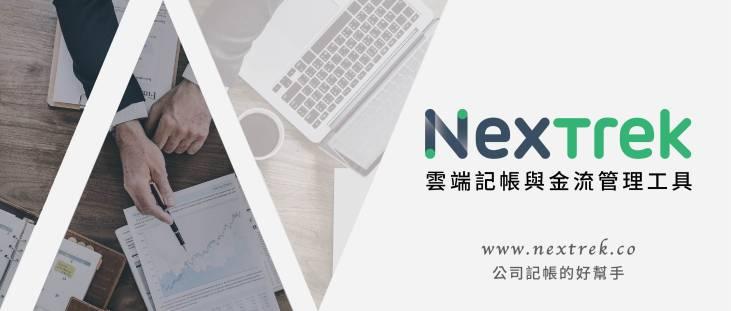 NexTrek