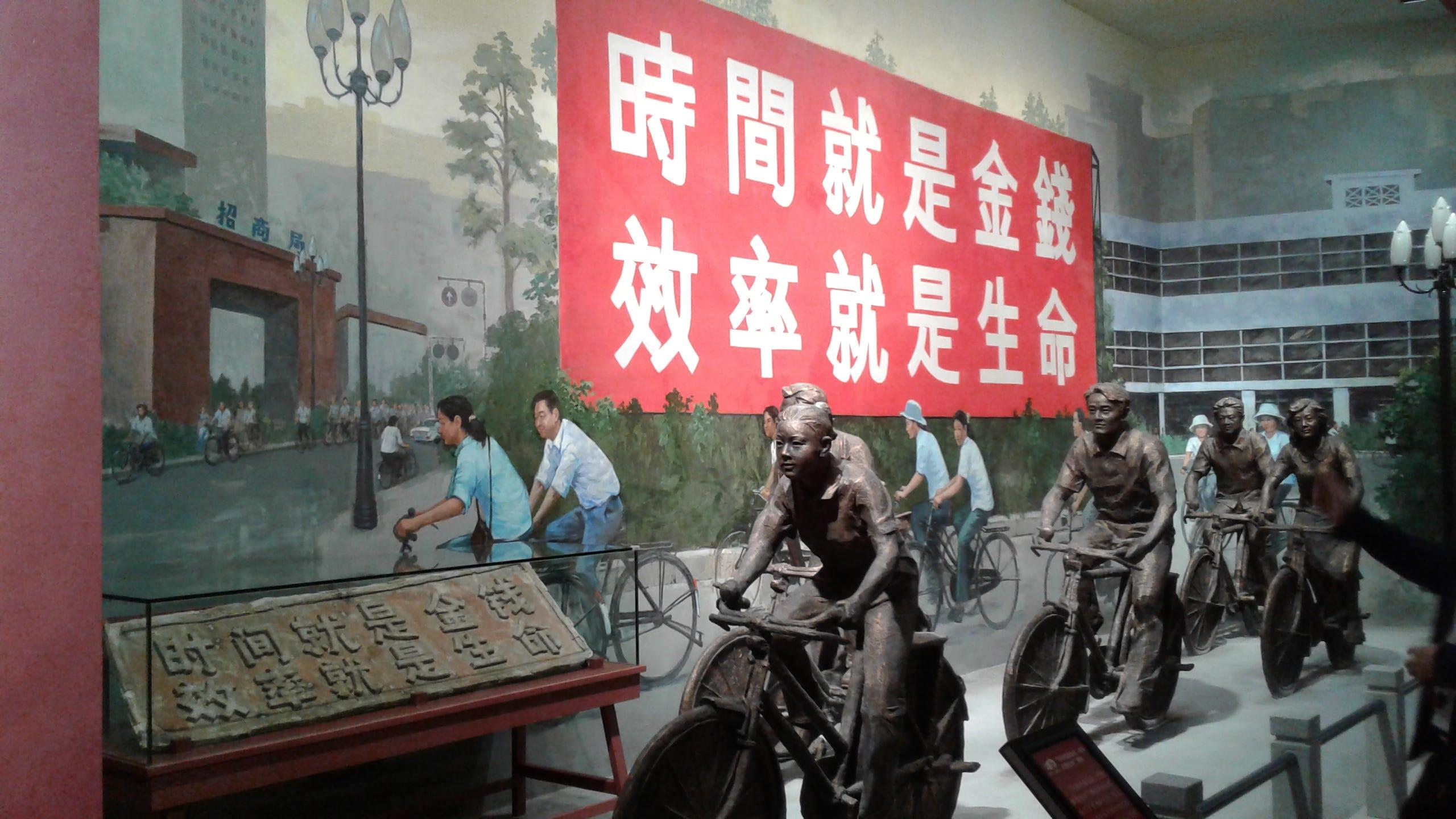 「大潮起珠江」---- 廣東改革開放40周年展覽 參觀小記. 對習帝的另一層歌頌 | by Wright Fu | Medium