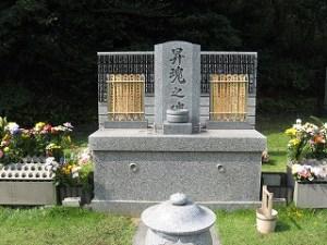 合同慰霊碑