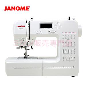 ジャノメミシン JP310