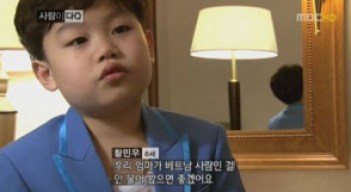 The Little Psy, claiming that he doesn't want people to ask about his Vietnamese background