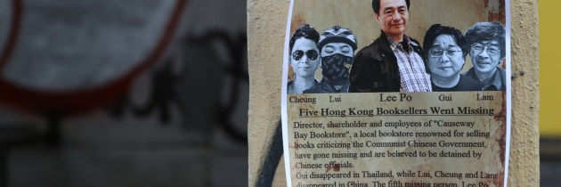 Concerns about Hong Kong's Media Rights