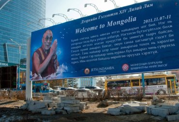 One of many posters which welcomed the Dalai Lama to Mongolia in 2011. https://jamestown.org/program/the-dalai-lama-card-reappears-in-sino-mongolian-relations/