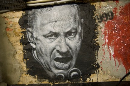 Painted Portrait of Benjamin Netanyahu credit: https://flic.kr/p/bx8BcX