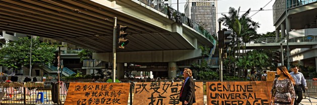 Hong Kong 2017 Chief Executive Elections: A Dwindling Promise for Universal Suffrage?