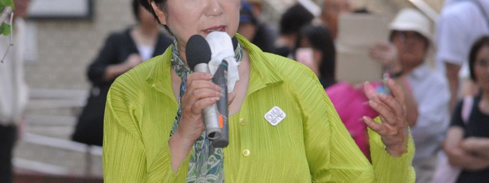 The Road to Japan's First Woman Leader Just Got Longer