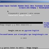 Centos 7: консольный браузер elinks