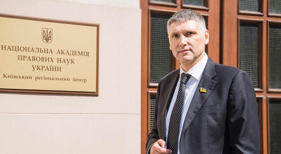 сайт народного депутата України Юрія Мірошниченка