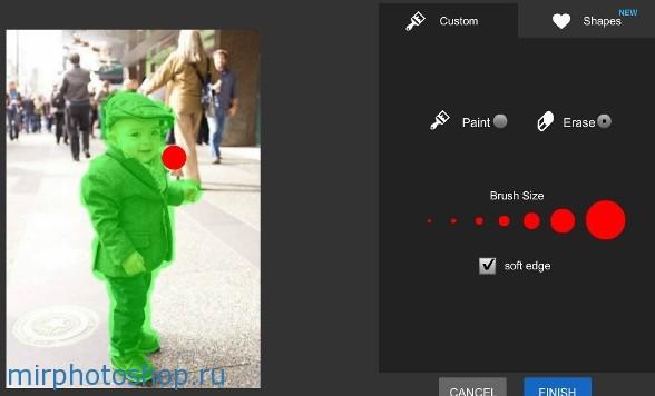 Как поменять задний фон на фото в фотошопе онлайн