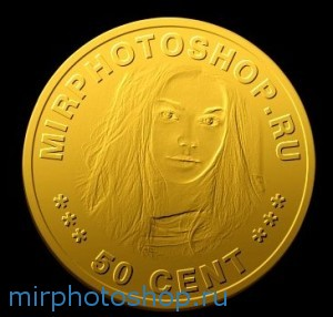 монетка онлайн из фотографии бесплатно