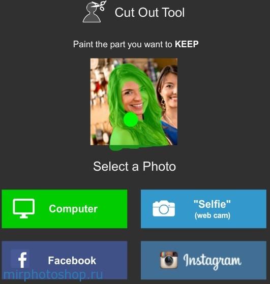 Вы можете загрузить фотографию с компьютера с Фейсбука
