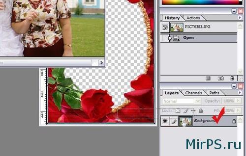 Как вставить две фотографии в рамку в фотошопе?   Кисти ...