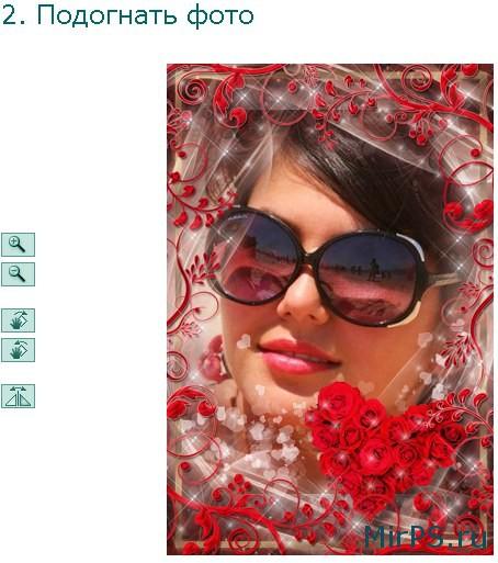 Бесплатно вставить фото в рамку в редакторе   Кисти ...
