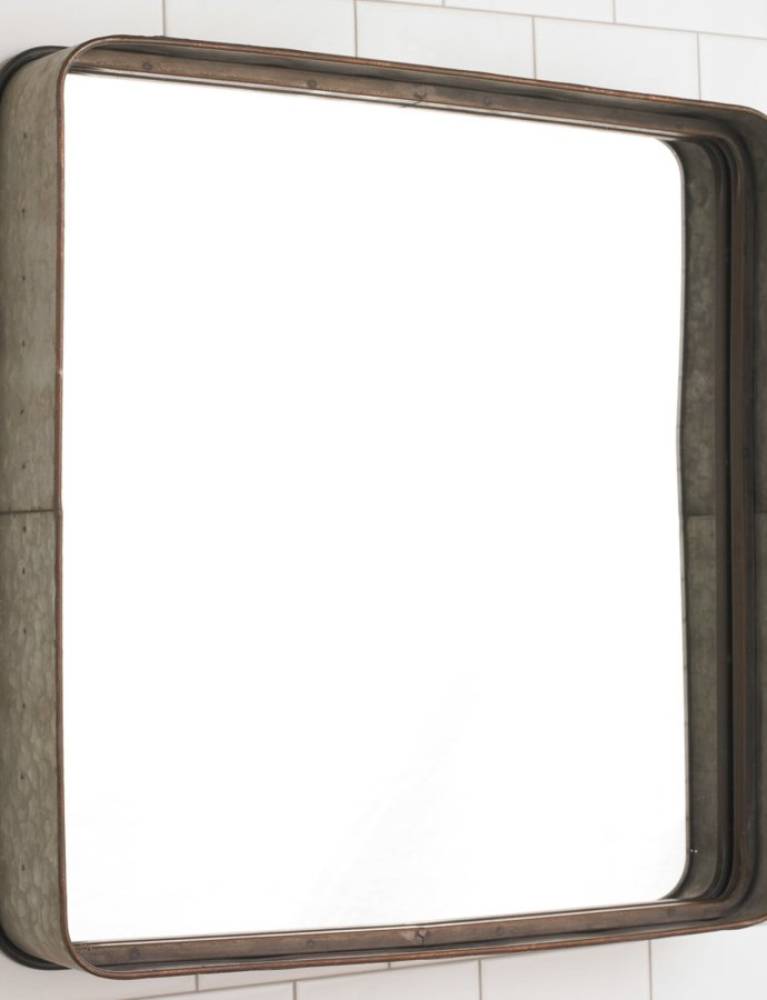 Brushed Nickel Bathroom Mirror [July 2020]