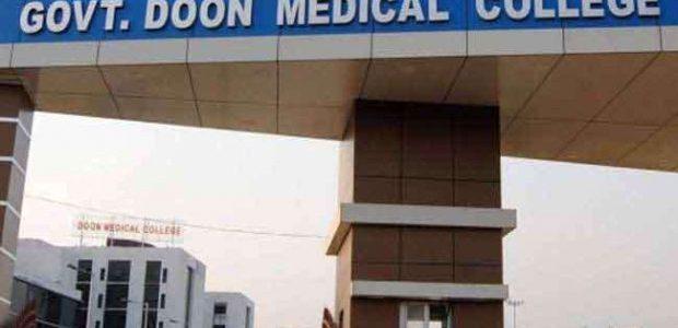 उत्तराखंड में निजी अस्पतालों की हड़ताल से सरकारी अस्पतालों में दबाव बढ़ा, सरकार का पूरे इंतजाम का दावा