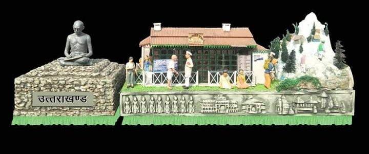 26 जनवरी को राजपथ पर दिखेगा उत्तराखंड में मौजूद गांधी का अनासक्ति आश्रम, जानिए इसको