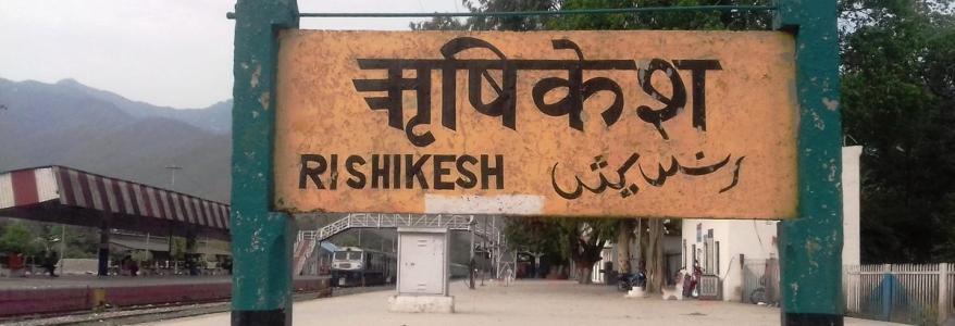ऋषिकेश से राजस्थान के बाड़मेर तक पहली बार सुपरफास्ट ट्रेन, पहुंचने का और ट्रेन के छूटने का समय जानिए