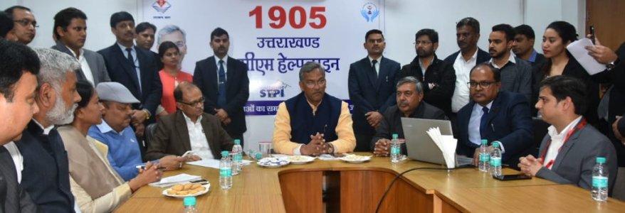 मुख्यमंत्री त्रिवेंद्र सिंह रावत ने शुरू की 1905 हेल्पलाइन, दो दिन में ही 5000 शिकायतें दर्ज