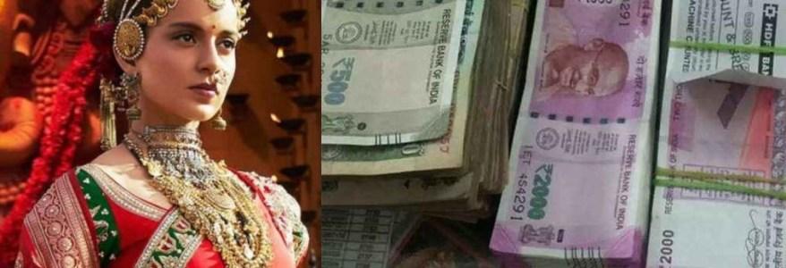 उत्तराखंड – मणिकर्णिका फिल्म की कंगना के कारण एक घर से 71,000 रुपये चोरी