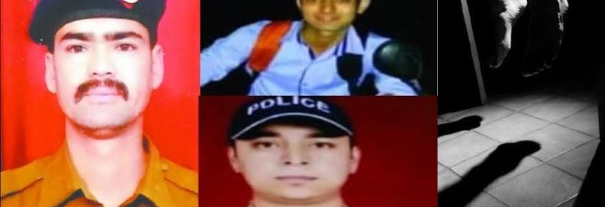 उत्तराखंड – पुलिस के चार दोस्तों ने एक के बाद एक की आत्महत्या, कारण जानकर पुलिस हैरान लोगों में हो रही है चर्चा