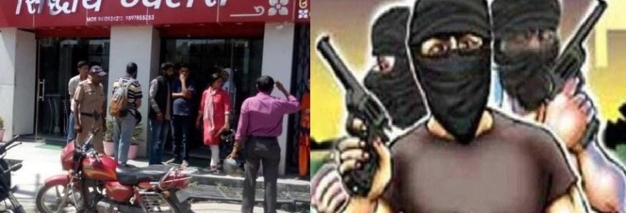 Breaking News उत्तराखंड : राजधानी में दिन-दहाड़े लाखों की लूट, कानून-व्यवस्था पर उठे सवाल