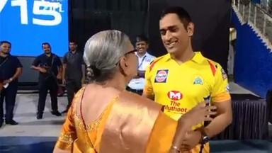 टीम हारी लेकिन अपनी खास फैन से मिलने ड्रेसिंग रूम से बाहर आए महेंद्र सिंह धौनी, Video देखें….