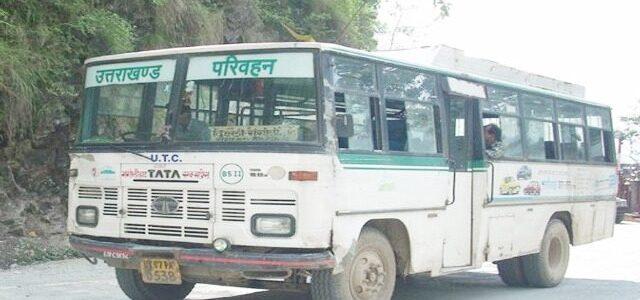 Uttarakhand प्रताप नगर के ग्राम मुखेम, कुडी व खिट्टा के लिए रोडवेज की बस शुरू, लोगों में खुशी