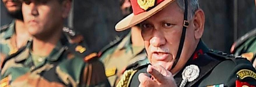 जम्मू-कश्मीर की स्थिति को लेकर जनरल रावत का बयान, सेना की तैनाती पर कही ये बात